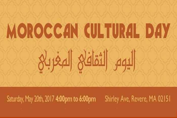 moroccan culture essay