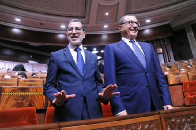 Morocco's Finance Committee Drops Article N° 8-bis from 2017 Finance Bill