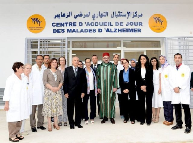 Rabat King Mohammed VI Inaugurates Day Care Center for Alzheimer's Patients