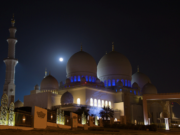 Ramadan to Begin Saturday May 27