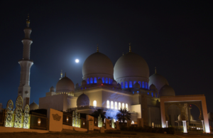 Ramadan to Begin Saturday May 27