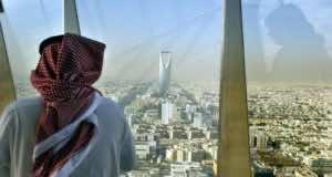Saudi Arabia's Vision 2030 Outlines Major Social and Economic Overhaul