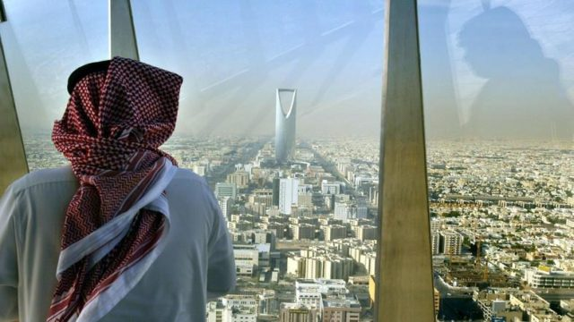 Saudi Arabia's Vision 2030 Outlines Major Social and Economic Overhaul