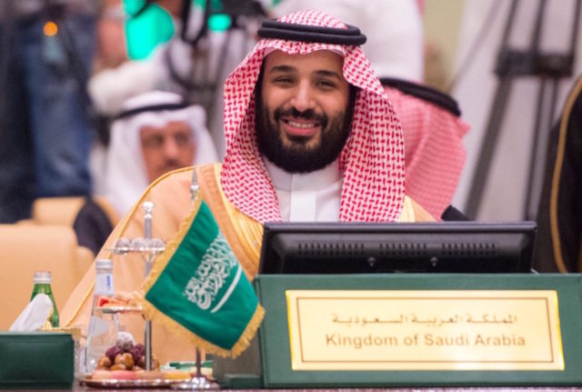 Saudi Arabia Denounces US Senate, Says Relationship with US Is Priority