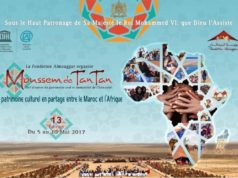 Tan-Tan Hosts 13th Annual Tan-Tan Moussem Festival