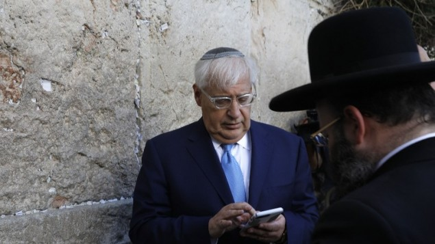 US Official Stirs Controversy Over Claim Wailing Wall is Not Israeli Territory