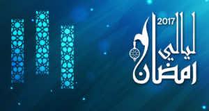 Ramadan Nights 2017