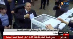 Video:Algerian President BouteflikaRe-emerges for Parliamentary Elections
