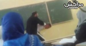 Video: Moroccan Teacher Verbally and Physically Abuses Student During Class