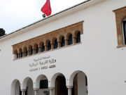 Moroccan Ministry of Education Approves 23,000 Teacher Transfer Requests for 2017-2018