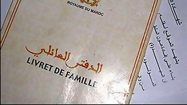 moroccan familly book
