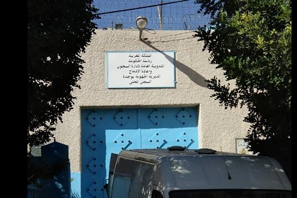 ouajda prison