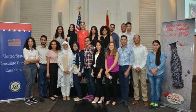 16 Moroccans Participate in 6th Annual Coca Cola Scholarship Program