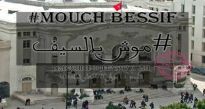 Tunisians Launch Campaign To ProtectRights Of Non-fasters