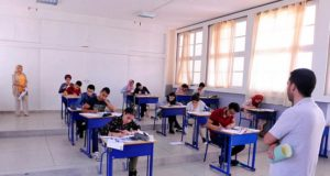 Baccalaureate Exams: Oriental Region Receives Top Scores