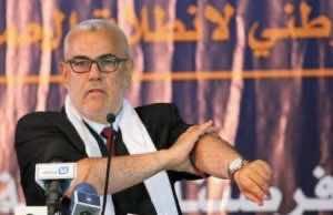 Abdelilah Benkirane PJD