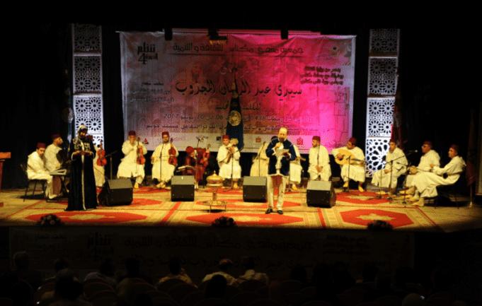Sidi Abderrahmane El-Majdoub Festival Celebrates Moroccan Musical Heritage