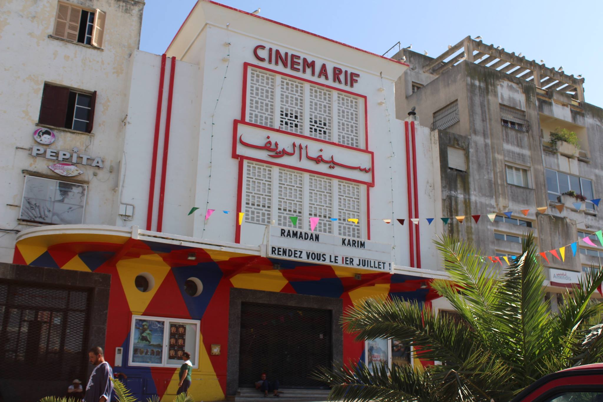 Cinema Rif Tangier