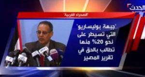 Gulf Crisis Saudi Media Provoke Morocco Over its Neutrality