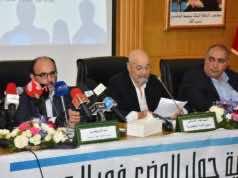Ilyas El Omari Holds Conference Demanding Release of Al Hoceima Detainees
