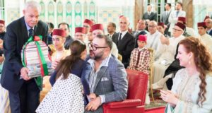 King Mohammed VI Graduation Ceremony of Royal School