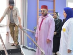 King Mohammed VI Opens New Rehabilitation Centre Casablanca
