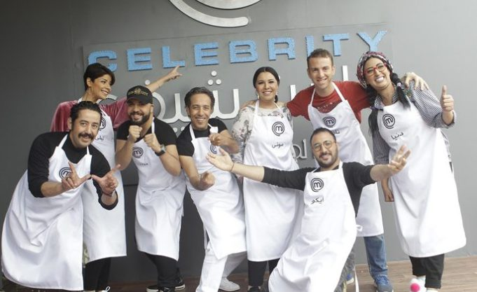Celebrity MasterChef Morocco Back For Second Season