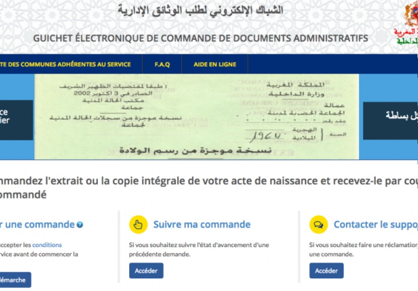 Moroccans To Get Birth Certificates Online