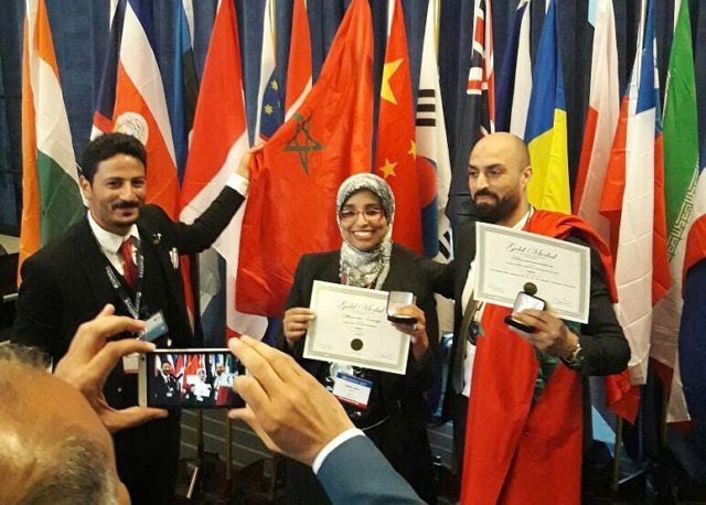 Morocco Wins 8 INPEX International Exhibition of Inventions Awards