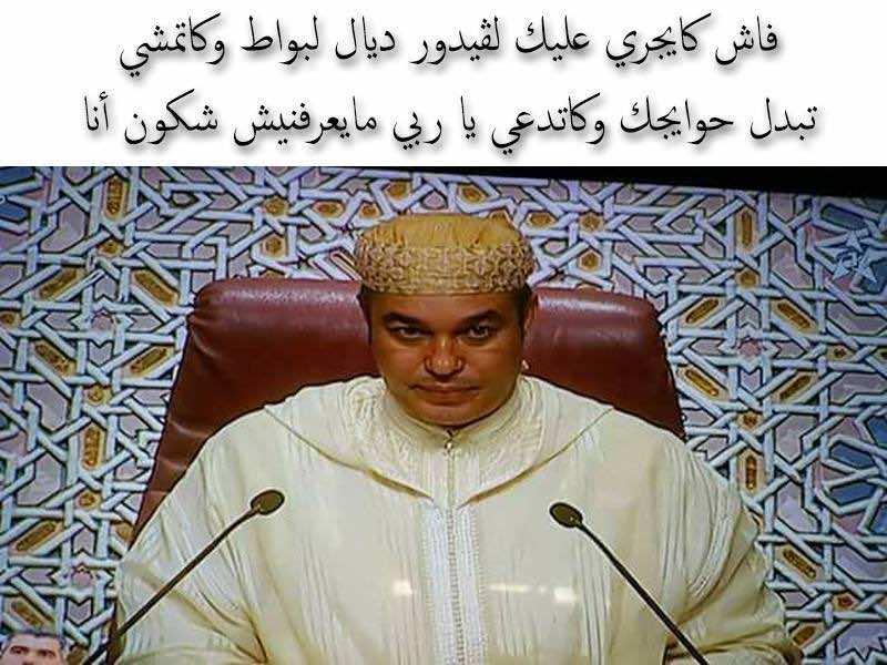 Ouzzine Mohammed