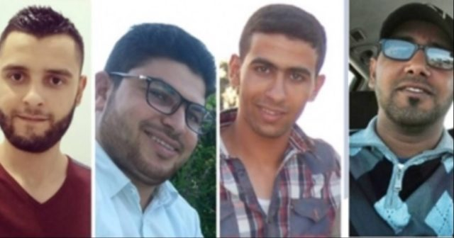 Appeal Court Rejects Provisional Release for Detained PJD Youth Members