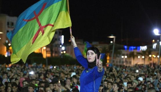 Riffian Women Activists Step Out, Breaking Stereotypes