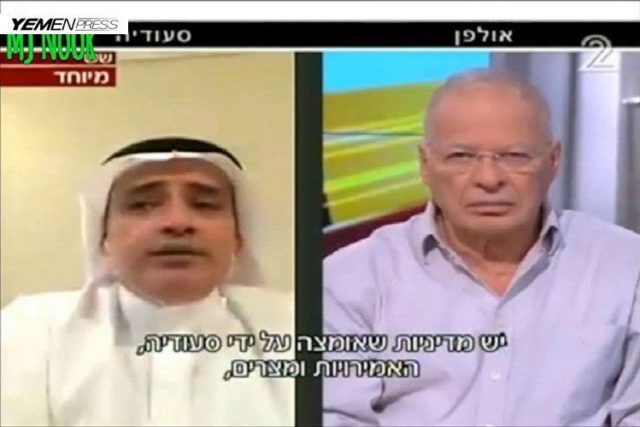 Saudi Expert Criticized for Attacking Qatar on Israeli TV