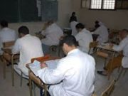 120 Prisoners Pass 2017 Baccalaureate Exams in Morocco