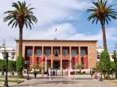 moroccan Parliament