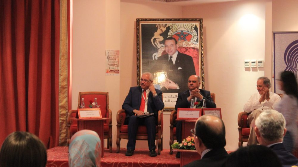 Closing in Apotheosis of Thirteenth International Festival of Amazigh Culture in Fez