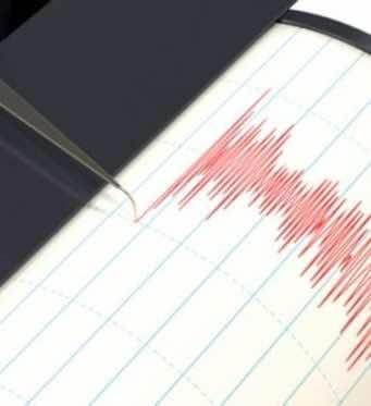 5.3 Magnitude Earthquake Hits Central Morocco