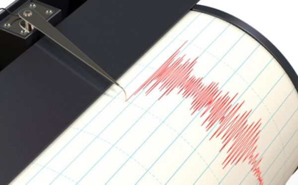 5.3 Magnitude Earthquake Hits Central Morocco