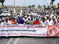 "Hundreds of Demonstrators Call for ""Dignity"" and ""Social Justice"" in Rabat"