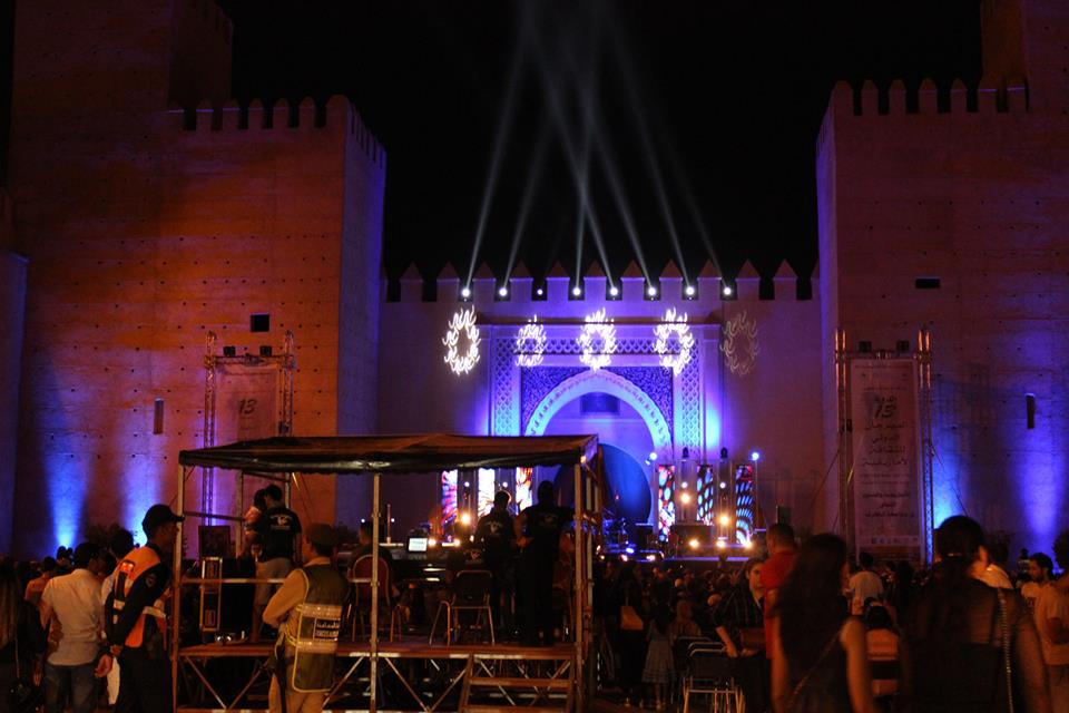 International Festival of Amazigh Culture in Fez