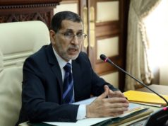 Morocco's Head of Government- Saad Eddine El Othmani
