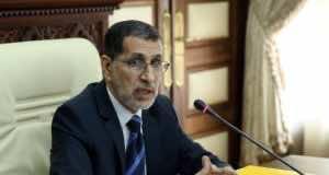 Morocco's Head of Government- Saad Eddine El Othmani