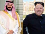 Prince Mohammed Bin Salman and Kim Jong Un