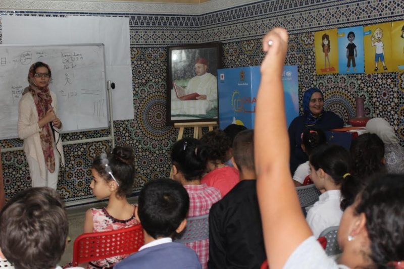 Salé Associations Fights Extremism with Cultural and Technical Workshops