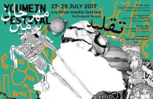 Tangier Hosts 3rd Annual 'Youmein' Arts Festival July 27-29