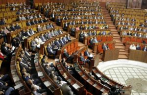Hirak: Govt. Majority Respects Independence of Judiciary in Morocco