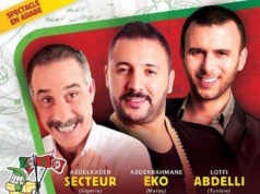 Agadir International Laughter Festival: Tackling Social Issues Through Humor