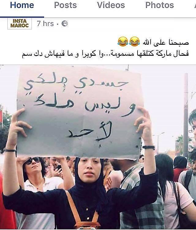 August 23 Female Protesters Bullied and Threatened on Social Media