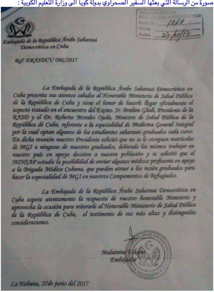 Document Reveals Polisario Leadership Asks Cuba Not to Deliver University Degrees to Sahrawi Students