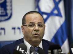 Israel's Communications Minister Ayoub Kara speaks during a press conference in Jerusalem